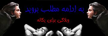 http://amir6228.persiangig.com/www.mohsenyeganeh-2.imhanblogcom-1.jpg